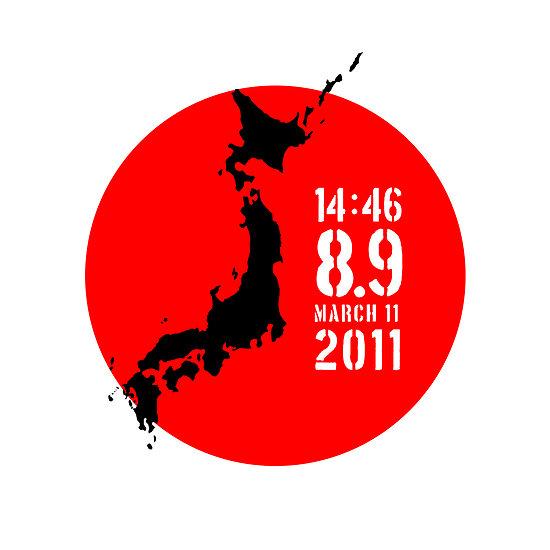 Japan tsunami volunteer | Change by Doing