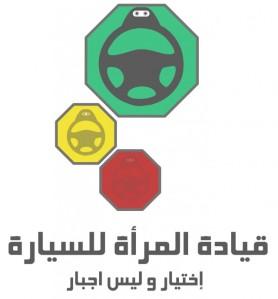 saudi-drive-campaign